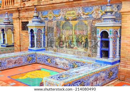 Plaza de Espana, Sevilla, Spain - famous old decorative ceramics alcove. Guadalajara theme. - stock photo