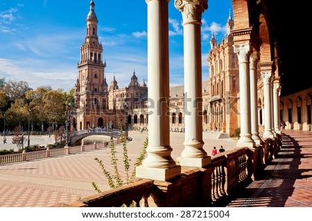 Plaza de Espana. Seville, Spain - stock photo