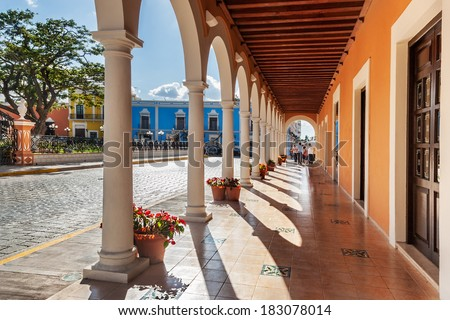 Plaza de la Independencia, in Campeche, Mexico's Old Town of San Francisco de Campeche - stock photo