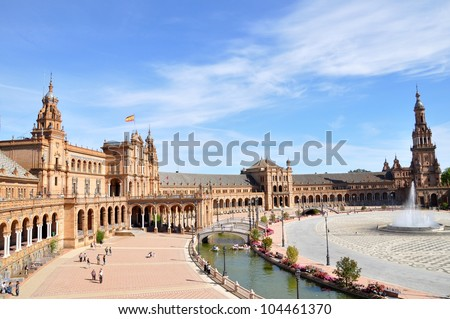 Plaza Espana in Sevilla 6 - stock photo