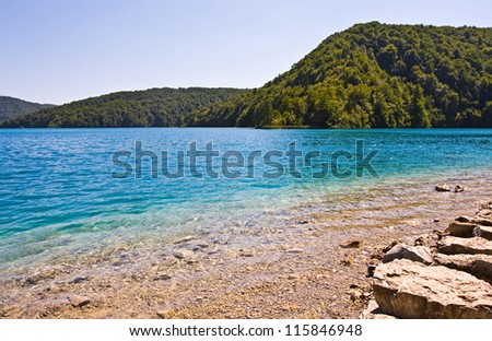 Plitvice lakes. Croatia. - stock photo