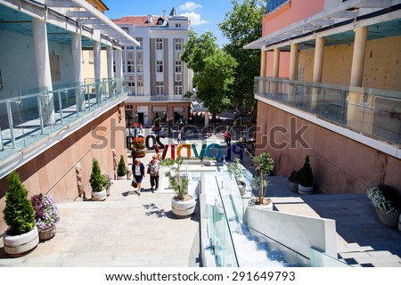 PLOVDIV, BULGARIA - 26 JUNE 2015 - Center of Plovdiv will be the host of the European Capital of Culture in 2019. With Neolithic settlement is one of the world's oldest cities.