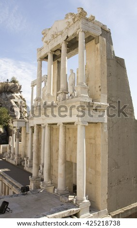 PLOVDIV, BULGARIA - NOVEMBER 09, 2015: Ancient theatre, built in II century. - stock photo