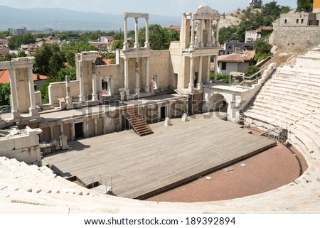 Plovdiv is the Europe's Oldest Inhabited City. Plovdiv's history dates as far back as 4000BC, when it began life a Neolithic settlement. The Ancient Plovdiv is a part of UNESCO's World Heritage. - stock photo