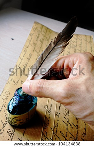 Plume and ink - stock photo