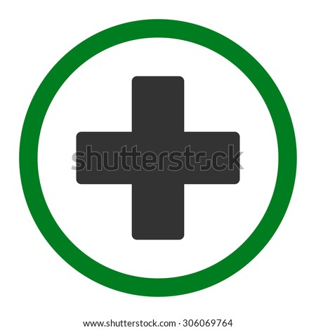 Plus raster icon. This rounded flat symbol is drawn with green and gray colors on a white background. - stock photo