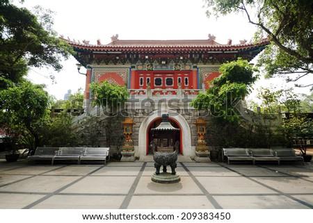 Po Lin monastery inner yard, Lantau island, Hong Kong, China - stock photo