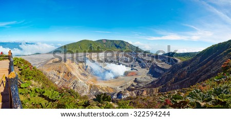 Poas Volcano, Costa Rica, Central America - stock photo