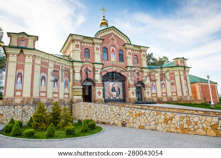 Pochaiv, Ukraine - may 13, 2015 church of st. Onuphrius the Great, view from the main gate of the monastery Orthodox monastery located in Pochaiv (Ternopil region) - stock photo
