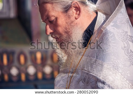 Pochaiv, Ukraine - may 13, 2015 priest portrait inside church of the Holy Spirit Cathedral, Orthodox monastery located in Pochaiv (Ternopil region) - stock photo