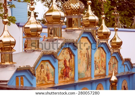 Pochaiv, Ukraine - may 13, 2015 Source Holy Righteous Anna, icons with dome shrine place famous for his holiness and great healing power located in Onishkovtsy (Ternopil region) - stock photo