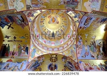 PODGORICA, MONTENEGRO - AUGUST, 17: vault of the Resurrection Cathedral in Podgorica. Still incomplete at the time of shot in 2014, construction was began in 1993 - stock photo