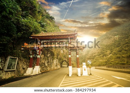 Point of travel Taroko National park in Twilight time ,Hua Lian ,Taiwan. - stock photo