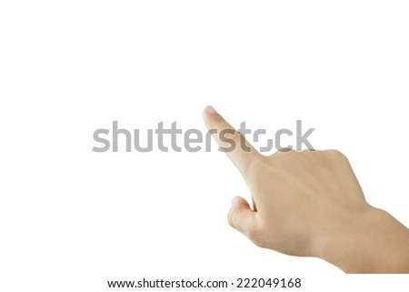 pointing the finger - stock photo