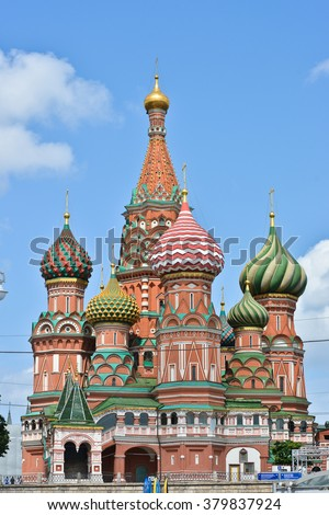Pokrovsky Cathedral on the red square in Moscow. Domes of St. Basil's Cathedral. - stock photo