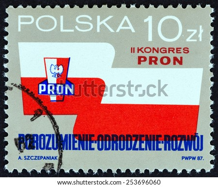 POLAND - CIRCA 1987: A stamp printed in Poland issued for the 2nd Patriotic Movement for National Revival Congress shows emblem and banner, circa 1987.  - stock photo