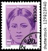 "POLAND - CIRCA 1981: A stamp printed in Poland shows portrait of Cezaryna Wojnarowska, with the same inscription, from the series ""Activists of Polish Workers' Movement"", circa 1981 - stock photo"