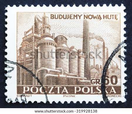 POLAND - CIRCA 1951: A stamp printed in Poland shows Smelting Works, circa 1951