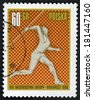 POLAND - CIRCA 1966: post stamp printed in Polska shows male athlete throwing javelin from European Athletic Championships Budapest, Scott catalog 1416 A458 60g brown green orange, circa 1966 - stock photo