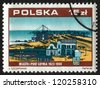 POLAND - CIRCA 1988: Postage stamp printed in Poland shows Wharf (Port), Gdynia (Industry Types). Scott catalog 2881 A906 15z, circa 1988 - stock photo