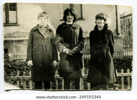 POLAND - CIRCA 1960s : vintage photo of three girls outdoor