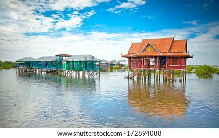 Police station and primary school in village on the water. Tonle Sap lake. Cambodia.