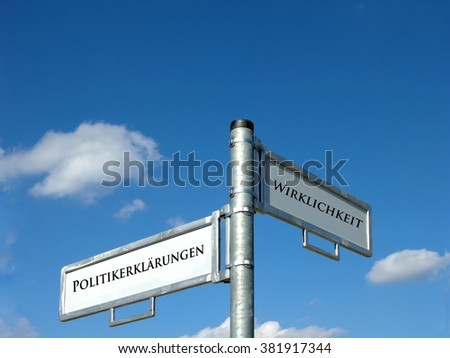 Policy statements - reality - stock photo