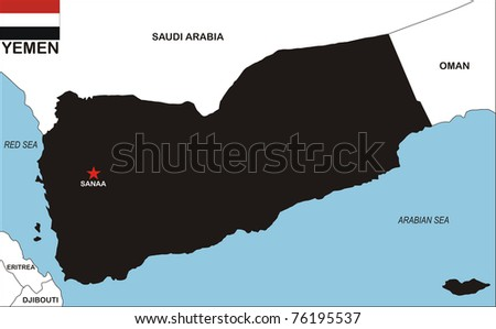 political map of Yemen country with flag illustration - stock photo