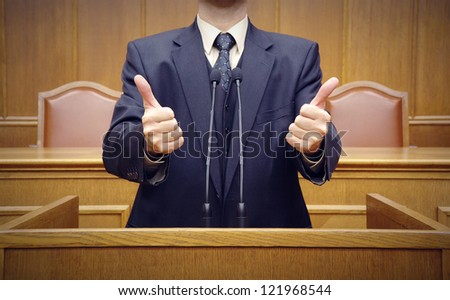 Political metaphors, political rally, politician at the debate, parliamentary speech, freedom of speech concept, democracy concept, - stock photo