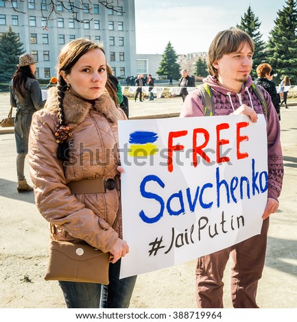 POLTAVA, UKRAINE - 09 MARCH 2016: demonstration in support of Nadia Savchenko, who is a Russian prison. People also need Russian President Vladimir Putin to dismiss Nadia Savchenko.
