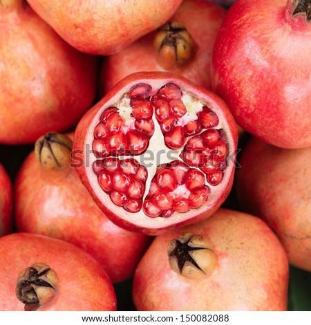 Pomegranates.  - stock photo