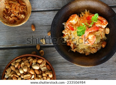 "Pomelo salad or ""Yum Som O"" traditional Thai food on top view - stock photo"