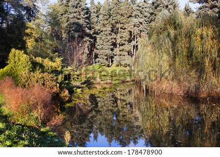 Pond in Skaryszewski Park in Warsaw, Poland. - stock photo