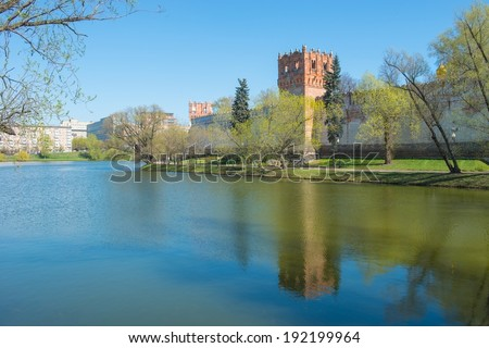 Pond near the Novodevichy Convent, Moscow, Russia - stock photo