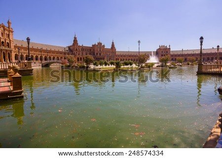 Pond of the famous Plaza of Spain in Seville, Spain - stock photo
