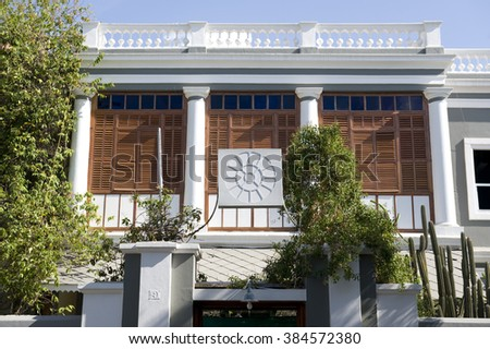 PONDICHERRY, INDIA - February 26, 2016: The Mother's symbol at the entrance of the Sri Aurobindo Ashram