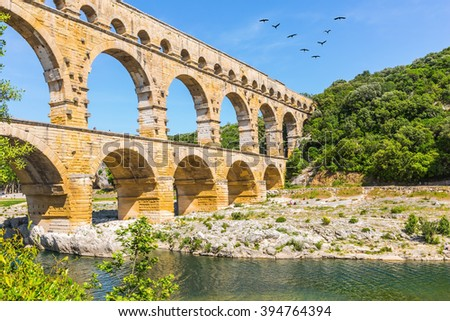 Pont du Gard is the highest-preserved ancient Roman aqueduct. Summer in Provence, sunny day