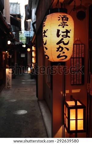 Pontocho alley, Kyoto, Japan - stock photo