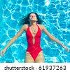Pool pleasure - stock photo
