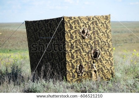 camouflage hunting shopping woodlands camo on popup find army get camping net guides shooting blinds cheap cover blind netting quotations deals line