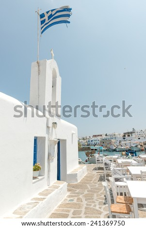 Popular Greek fishing village Naoussa on Paros island - stock photo