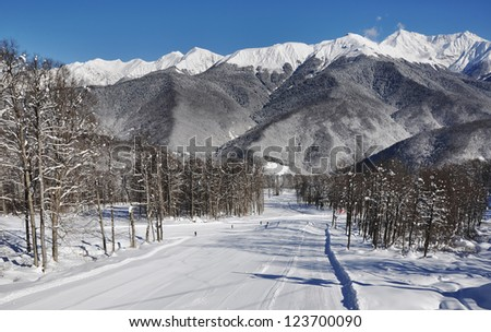 Popular russian ski resort Krasnaya Polyana in Sochi - stock photo