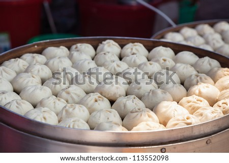 pork bun - stock photo