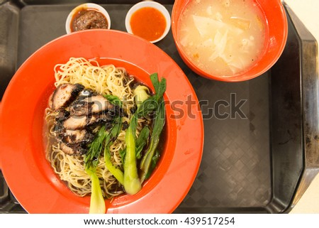 Pork dishes, noodle dishes in red. Tasteless and sweet A vegetable ingredient in dishes - stock photo