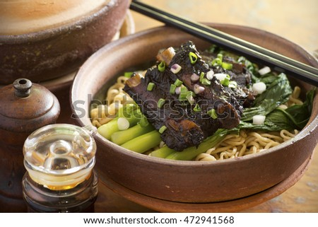 Pork rib kolo mee; non-sharpened file
