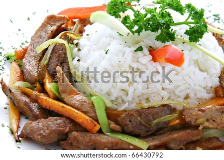 pork with rice and vegetables - stock photo