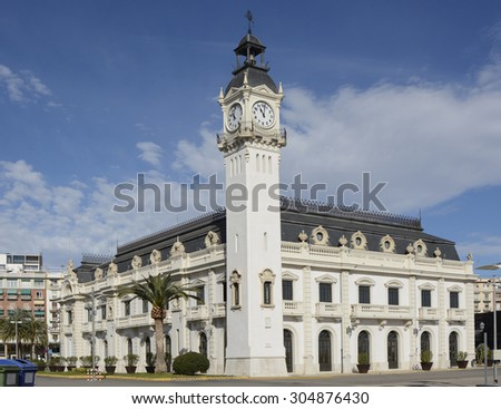 Port Authority building on the waterfront at Valencia. Spain - stock photo