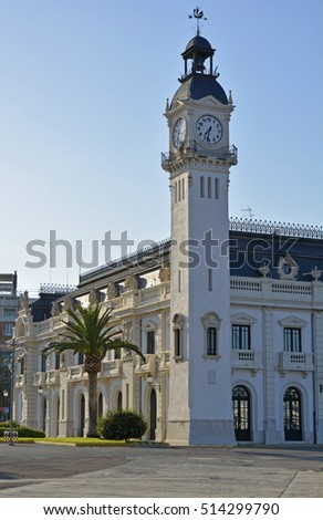 Port Authority buildings on harbourside in Valencia, Spain
