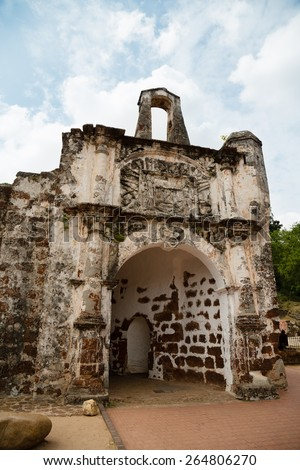 Porta de Santiago in Malacca. It all that remains of the Portuguese A`Famosa fortress at Malacca.  - stock photo