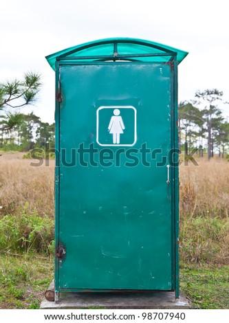 Portable Toilet - stock photo